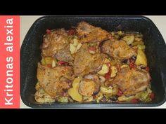 Μπριζόλες & λαχανικά στο φούρνο! | kritonas alexia - YouTube Minced Beef Recipes Easy, Easy Meals, Chicken, Meat, Youtube, Food, Beef, Meals, Youtubers