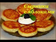 Russian Curd Fritters (Syrniki) Recipe – Famous Last Words Russian Dishes, Russian Recipes, Kolaci I Torte, Snacks Für Party, Wonderful Recipe, Unique Recipes, Winter Food, Winter Meals, Recipes