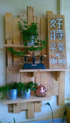好時早餐 咖啡 的相片 - 新竹/苗栗東區 | OpenRice 台灣開飯喇