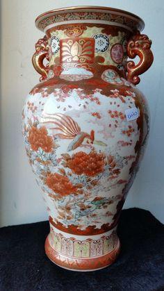 Signed 19th C Japanese antique  Kutani Porcelain Vase  Meiji period not chinese