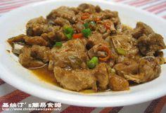 梅子蒸排骨【醒胃小菜】Steamed Pork Ribs with Pickled Plums from 簡易食譜