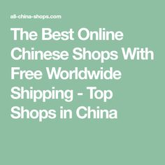The Best Online Chinese Shops With Free Worldwide Shipping - Top Shops in China