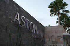 여기는 우리가 묵었던 Aston Kuta Hotel~!
