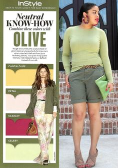 Neutral Know-How: Olive + Celery