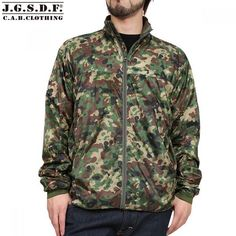 JGSDF Self-Defense Forces Thermo light jacket new camouflage 6790 from japan #CABCLOTHINGJGSDF #Military