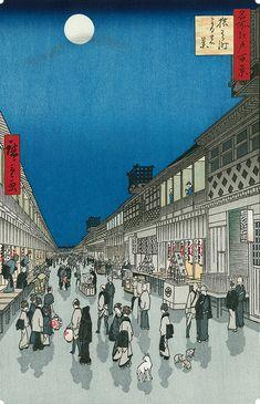 Utagawa Hiroshige, Night View of Saruwaka-machi (Saruwaka-machi yoru no kei) 猿わか町夜の景