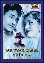 Starring: Dev Anand, Asha Parekh, Sulochana Latkar, Mubarak Director: Nasir Hussain Genre: Musical, Romance