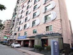 Taipei The Moon Hotel Taiwan, Asia The Moon Hotel is a popular choice amongst travelers in Taipei, whether exploring or just passing through. Both business travelers and tourists can enjoy the hotel's facilities and services. Free Wi-Fi in all rooms, daily housekeeping, fax machine, grocery deliveries, laundromat are on the list of things guests can enjoy. Each guestroom is elegantly furnished and equipped with handy amenities. Take a break from a long day and make use of hot ...