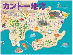475 Best Pokemon Regions images in 2019