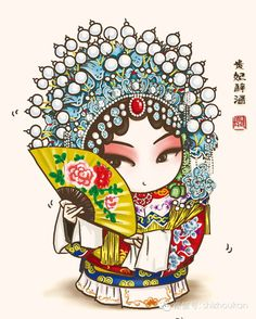 胖不墩儿原创京剧漫画 贵妃 Holly Hobbie, Chinese Drawings, Chinese Cartoon, Chinese Opera, Chinese Patterns, Fan Anime, China Art, Creative Pictures, Cute Chibi