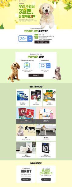 #2018년3월2주차 #롯데닷컴 #멍멍위크 강아지 인기 상품 lotte.com Event Banner, Best Brand, Event Design, Promotion, Web Design, Photoshop, Inspire, Pets, Spring