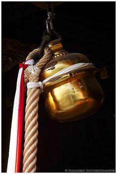 Worn temple bell, Kitano-tenmangu shrine, Kyoto, Japan