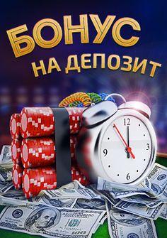 Казино Вулкан: игровые автоматы онлайн, азартные игры от клуба Вулкан Удачи
