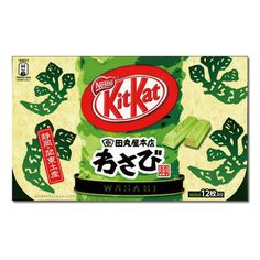 Nestle Kit Kat mini Tamaru Honten Wasabi flavor, you can buy direct from Japan