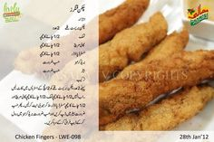 Masala tv Chef Recipes, My Recipes, Cooking Recipes, Favorite Recipes, Cooking Time, Recipies, Pakistani Chicken Recipes, Indian Food Recipes, Pakistani Recipes