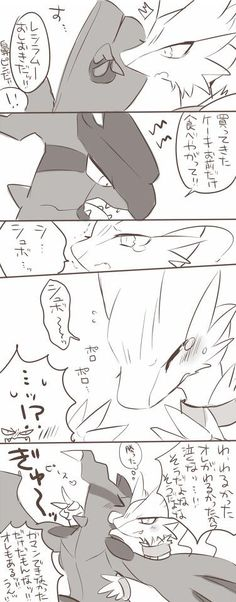 (English translate) Zekrom:Reshiram-, it's Punishment!!!(It's nose flip!!) Zekrom:You ate alone a cake that I've bought!! Reshiram:Sh...Shubo...(Cry) Reshiram:Shubo~~~(Cry) Zekrom:...!? Zekrom:D... Do not cry because I was bad ...!! That's right That's right Zekrom:You could not put up with !! Zekrom:There is a similar experience !! Zekrom:All right!! Reshiram:(Win)(Peace Sign♡)