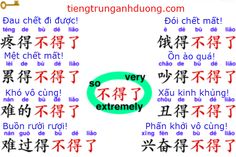 Decode Mandarin Chinese - Learn Mandarin Chinese much easier, faster and better in less time. Chinese Sentences, Chinese Phrases, Chinese Words, Mandarin Lessons, Learn Mandarin, How To Speak Chinese, Learn Chinese, Chinese Alphabet Letters, Chinese Pinyin