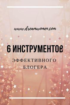 Pinterest Instagram, Instagram Blog, Make Your Own Blog, Copywriting, Self Development, Creative Writing, Mood Boards, Investing, Web Design