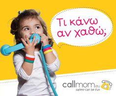 Child And Child, Your Child, Kids Hands, Child Safety, Just In Case, Children, Kids, Childproofing, Child