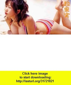 JapaneseSexy Rio Natsume #1 , Android , torrent, downloads, rapidshare, filesonic, hotfile, megaupload, fileserve