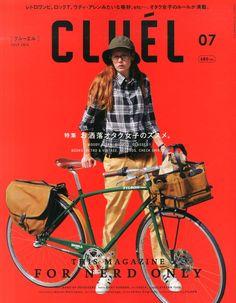 Amazon.co.jp: CLUEL(クルーエル) 2015年 07 月号 [雑誌]: 本 Magazine Japan, T Magazine, Magazine Design, Henry Styles, Magazine Cover Layout, Bicycle Girl, Bike, Editorial Layout, Casual Street Style