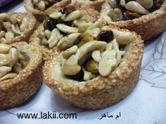 Eid Cookies Recipe, Cookie Recipes, Dessert Recipes, Arabic Sweets, Arabic Food, Lebanese Desserts, Cookie Bowls, Middle Eastern Desserts, Cake Business