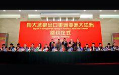 自由滿洲 Sulfan Manju ( Free  Manchuria)®: 恒大集团疯狂掠夺开采东北长白山地下水资源!!!
