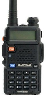 Guide to using Baofeng UV-5R Handheld