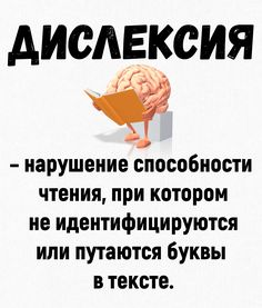 New Words, Cool Words, Book Writing Tips, Russian Language, Powerful Words, Vocabulary, Fun Facts, The Creator, Life Quotes