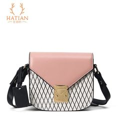 Huadian Village 2017 spring and summer new star hit the same color hit the small package out of the street must have a shoulder bag Messenger bag