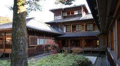 Nikko Travel: Tamozawa Imperial Villa