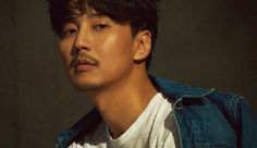 Kim Nam Gil sits for the cover of High Cut Vol. High Cut, Kimchi, Cover, Slipcovers, Blankets