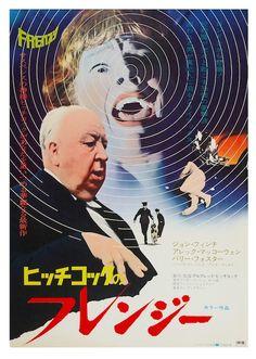 70年代に日本で制作された洋画のポスターを米サイトDangerous Mindsが特集紹介 - amass