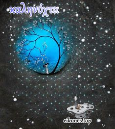 Looking in on your world by Jaime Best Pop Surrealism Art Poster Print Artist, Artist Art, Good Night Friends, Gifs, Pop Surrealism, Surreal Art, Cute Art, Fantasy Art, How To Look Better