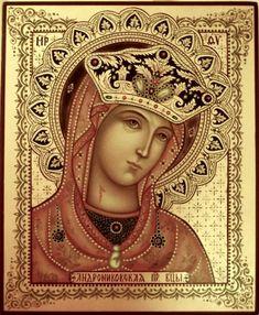 Our Lady of the 'Unexpected Joy Divine Mother, Mother Mary, Religious Icons, Religious Art, Virgin Mary Painting, Hail Holy Queen, Byzantine Icons, Byzantine Jewelry, Queen Of Heaven
