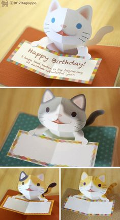 pop-up birthday card【Kijitora cat】 brown tabbyRemarkable Bday Items is often not easy to come by, your search finishes here!Watch more How to Make Pop-Up Cards & Crafts videos: Now I am going to show you how to make a pop-up city out of layers. Arte Pop Up, Pop Up Art, Birthday Card Pop Up, Birthday Diy, Happy Birthday, Birthday Cards For Kids, Birthday Cake Pops, Birthday Template, Birthday Quotes