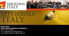 SAIE 2013 International Building Exhibition 볼로냐 건축 박람회
