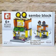 เลโกราน sembo block : Egg Tart (รานทารทไข) มตวตอ 133 ชน size XL สดนารก สดเท อด อด กลองละ 100 บาท สนใจทกมาคยกนนะคะ line id : @erx3539o หรอ line id : kulitoy44// ซอ 4 กลองขนไปสงฟรลทบ. #ตวตอโลโก #ตวตอจว #ตวตอนาโนบลอค #ตวตอรานคา #เลโกจว #เลโกราคาถก #เลโกรานคา #โลโกนารก #toys #semboblock #shopping #toythailand #toy_thailand #legostagram #legos #legoshop #nanoblocks #miniblocks #toythailand #diamonblock #legoland
