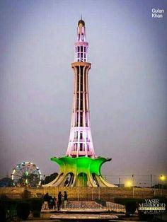 Awesome view of Minar e Pakistan Lahore Punjab Pakistan
