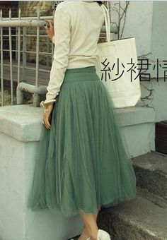 DIY skirt $5, This looks like the one  from Shabby Apple