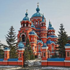 Church of Our Lady of Kazan, Irkutsk Architecture Baroque, Russian Architecture, Church Architecture, Religious Architecture, Beautiful Architecture, Beautiful Buildings, Beautiful Castles, Beautiful Places, Architecture Religieuse