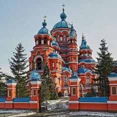 Church of Our Lady of Kazan, Irkutsk Architecture Baroque, Russian Architecture, Church Architecture, Religious Architecture, Beautiful Architecture, Beautiful Buildings, Beautiful Places, Architecture Religieuse, Places To Travel