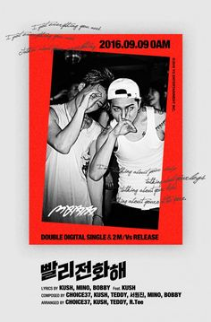 Song Min Ho and Bobby's unit 'MOBB' to release track 'Hit Me' | allkpop