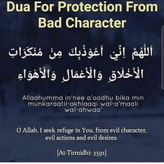 Nazmey And Rayhaana Regal Damon Best Islamic Quotes, Quran Quotes Inspirational, Islamic Phrases, Islamic Qoutes, Islamic Messages, Prophet Muhammad Quotes, Hadith Quotes, Muslim Quotes, Islam Hadith