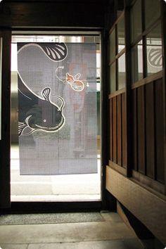 This Japanese Namazu catfish Noren Curtain is carefully made by craftsmen. Japanese Shop, Japanese House, Japanese Culture, Japan Design, Cultures Du Monde, Noren Curtains, Cafe Curtains, Japanese Architecture, Architecture Design