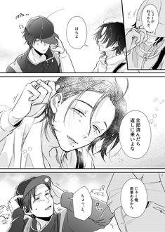 imagenes kiribaku o bakushima Naruto Shippuden, Boruto, Madara Uchiha, Pandora Hearts, Anime Love, Anime Guys, Indra Y Ashura, Jimin, Wattpad