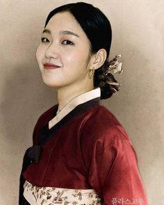 kim go eun - Twitter Search / Twitter Kim Go Eun, Korean, Actresses, Search, Twitter, People, Female Actresses, Korean Language, Searching