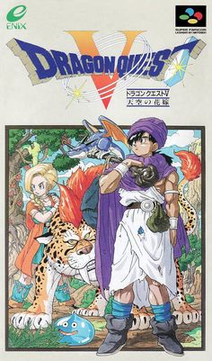 Dragon Quest V Tenkuu no Hanayome snes is a Role-Playing video game for Super Nintendo Entertainment System. This game developed by ChunSoft and published Dragon Quest, Super Nintendo, Games Box, Old Games, Epic Games, Old Anime, Anime Manga, Game Design, Design Ideas