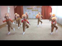 Ёжики. - YouTube Waldorf Preschool, Zumba Kids, Music Web, School Dances, Talent Show, Lets Dance, Kids Shows, Music Stuff, Music Publishing