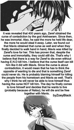 Fairy Tail: Zeref Theory >>> OH MY GOD WHYYYYYY>>>but we also later learn that if Zeref dies natsu will die as well. Fairy Tail Love, Fairy Tail Ships, Fairy Tail Anime, Zeref Dragneel, Gruvia, Fangirl, Me Anime, Anime Life, Anime Stuff